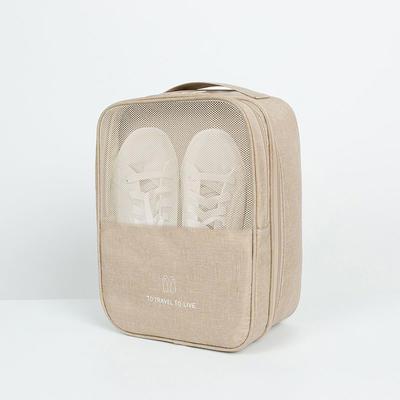 Polyester Shoe Storage Bag Multifunctional Three Position Portable Storage Bag